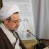 فراخوان همایش علوم انسانی اسلامی در اندیشه علامه مصبا ح یزدی